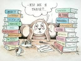 Читаем книги вместе